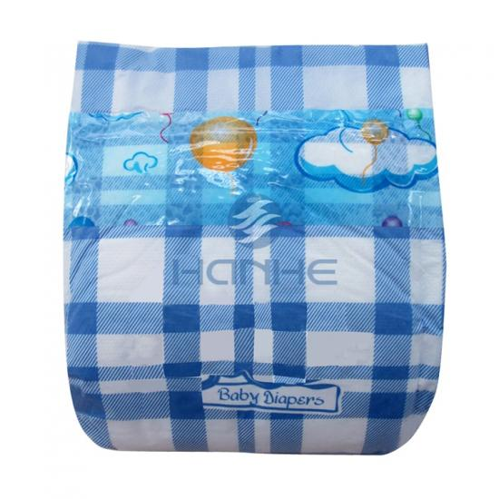 Anti-Leak Baby Diaper