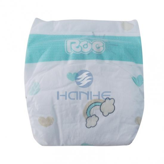 Branded Baby Diapers